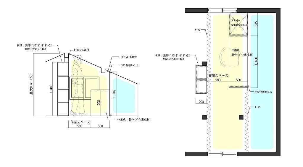 屋根裏平面1